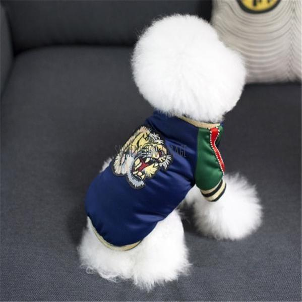 Tiger Dog Bomber Jacket