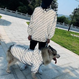 Mateps Matching Dog And Owner Reflective Jackets - Set